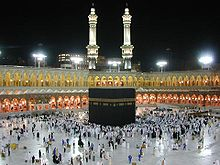 kaaba-at-night